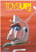 toysup-16.png